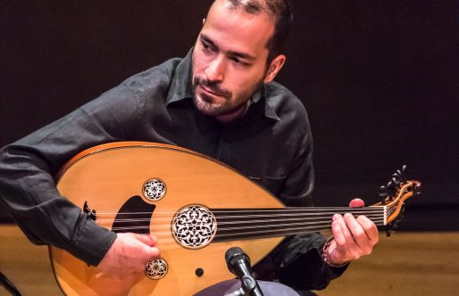 Alexandros Papadimitrakis: Oud / April 13-17, 2017